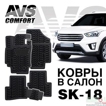 Ковры в салон для Hyundai Creta (2016-) AVS SK-18
