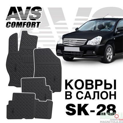 Ковры в салон для Nissan Almera (G11) (2013-) AVS SK-28