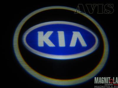 Светодиодный проектор логотипа для Kia AVIS AVS01LED