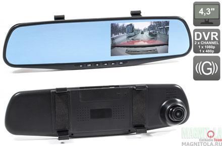Зеркало заднего вида со встроенным монитором и видеорегистратором AVEL AVS0450DVR