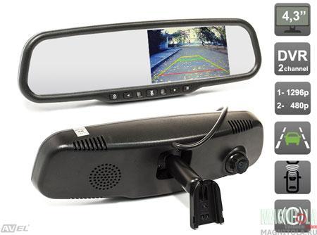 Зеркало заднего вида со встроенным монитором и видеорегистратором AVEL AVS0475DVR (V2.0)