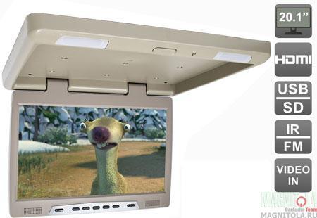 Потолочный монитор со встроенным медиаплеером AVIS AVS2020MPP (бежевый)