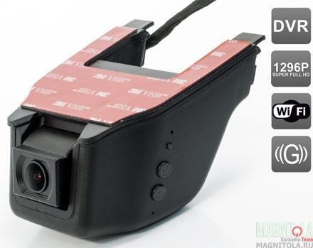 Видеорегистраторы автомобильные скрытой установки видеорегистратор trassir lanser - mobile ii3.5