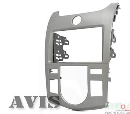Переходная рамка 2DIN для автомобилей Kia Serato II с климат контролем AVIS AVS500FR (056)