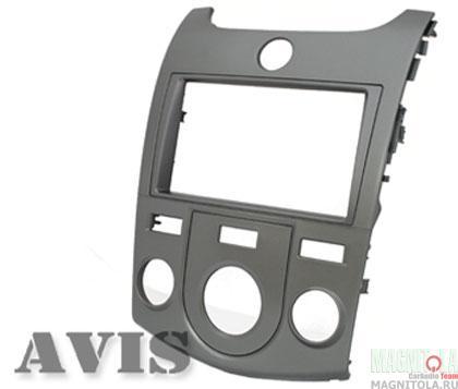Переходная рамка 2DIN для автомобилей Kia Cerato II (кондиционер) AVIS AVS500FR (058)