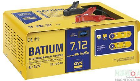 Зарядное устройство GYS Batium 7-12