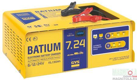 Зарядное устройство GYS Batium 7-24
