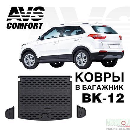 Ковер в багажник для Hyundai Creta (2016-) AVS BK-12