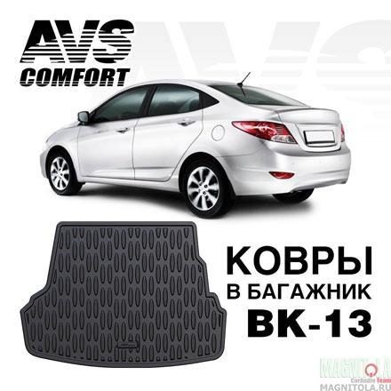 Ковер в багажник для Hyundai Solaris (компл.: Base, Standart) (2016 - ) AVS BK-13
