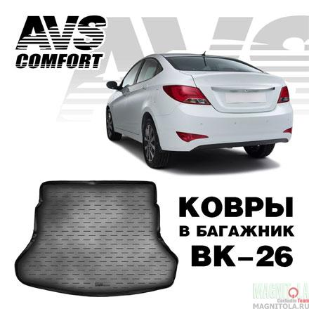 Ковер в багажник для Hyundai Creta (2016-) AVS BK-26