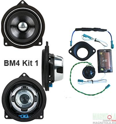 Компонентная акустическая система для автомобилей BMW CDT Audio BM4 Kit1