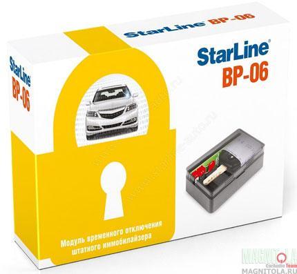 Модуль обхода штатного иммобилайзера StarLine BP-06