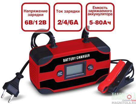 Зарядное устройство AVS BT-6005 SMART (2/4/6А) 6/12V
