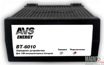 Зарядное устройство AVS BT-6010
