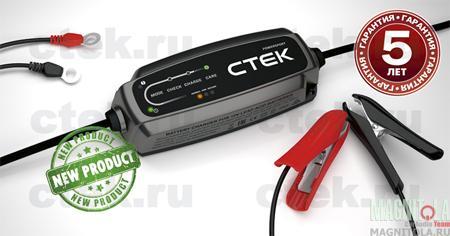 Зарядное устройство для мотоциклов/гидроциклов/мотовездеходов и снегоходов CTEK CT5 POWERSPORT