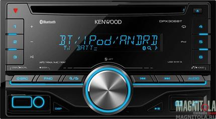 2DIN CD/MP3-ресивер с USB и поддержкой Bluetooth Kenwood DPX306BT