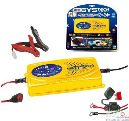 Зарядное устройство GYS Gystech 7000