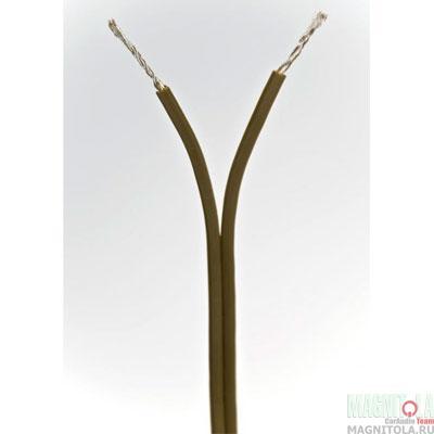 кабель кввгэнг а ды 10х2.5 цена