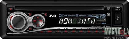 Декодеры: Диапазоны тюнера: FM/AМ; Линейный выход; Подключение АС: ISO; Управление CD/DVD-чейнджером; Пульт ДУ...