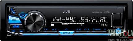 Бездисковый ресивер JVC KD-X135Q