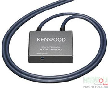 Адаптер для iPod Kenwood KCA-iP500