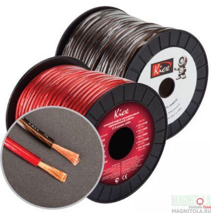 Силовой кабель Kicx PCC 430R