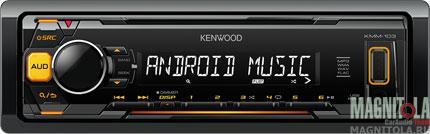 Бездисковый ресивер Kenwood KMM-103AY