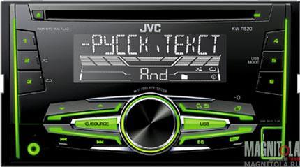 2DIN CD/MP3-ресивер с USB JVC KW-R520Q