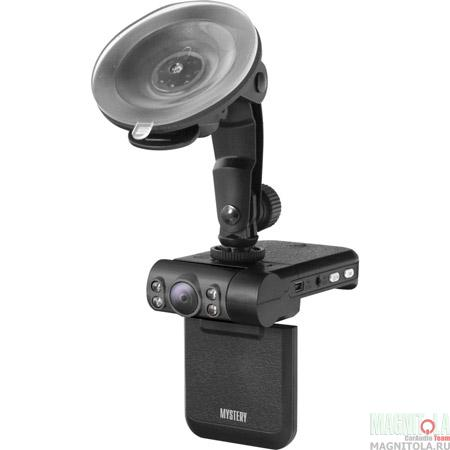 Автомобильный видеорегистратор Mystery MDR-630