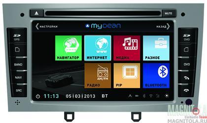Мультимедийная система для штатной установки, с навигацией для Peugeot 308, 408 MyDean 3083-1