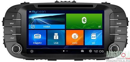 Мультимедийная система для штатной установки, с навигацией для Kia Soul (2014-) MyDean W526