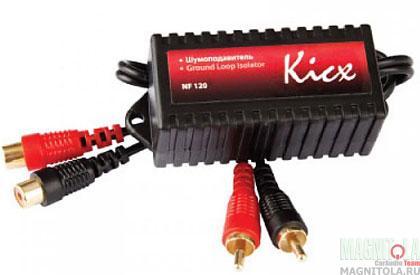 Линейный шумоподавитель Kicx NF-120