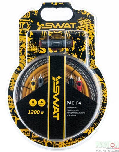 Установочный комплект SWAT PAC-F4
