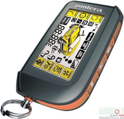 Автомобильная сигнализация Pantera PR-2