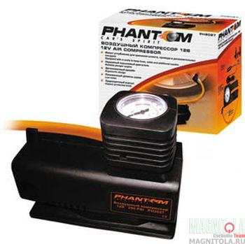 Phantom eap 10450 характеристики продаю mavic air в камышин