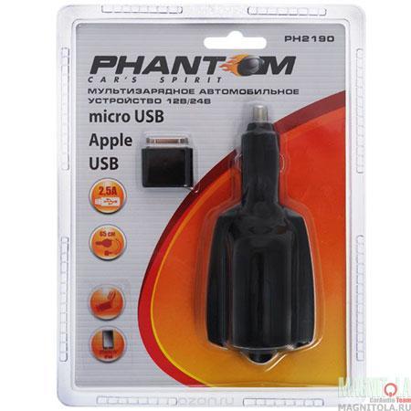 Прикуриватель с usb Phantom Ph2190