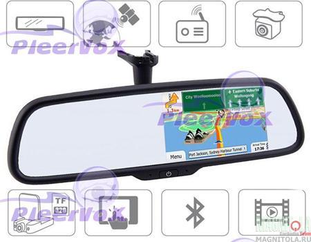 Купить зеркало заднего вида с видеорегистратором в украине провод для видеорегистратора купить