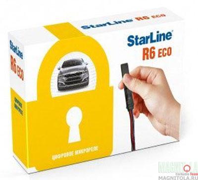 Реле управления StarLine R6 ECO