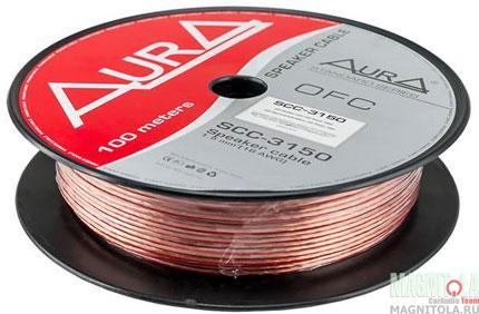 Акустический кабель AURA SCC-3150