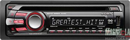 CD/MP3-ресивер с USB Sony CDX-GT430U