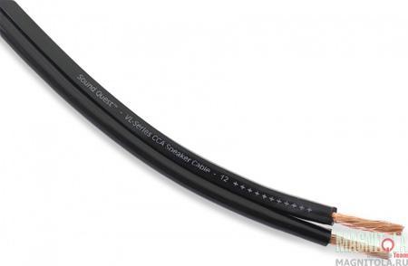 кабель ввг-пнг а ls 3х1.5 м ту элкаб вкнл0030105