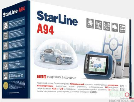 Автомобильная сигнализация StarLine A94