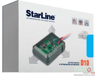 ������ ������� StarLine D10