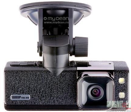 Автомобильный видеорегистратор MyDean VDR-258