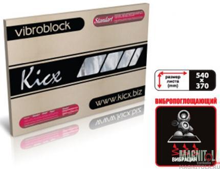 Виброизоляционный материал Kicx VIBROBLOCK STANDART