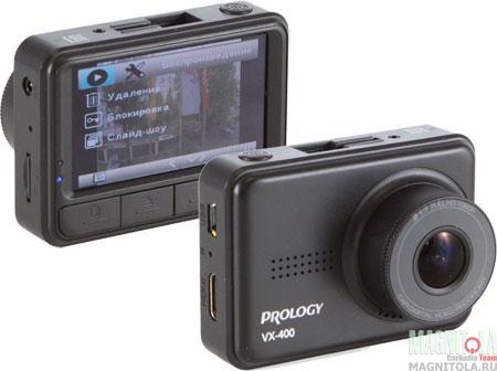 Автомобильный видеорегистратор Prology VX-400