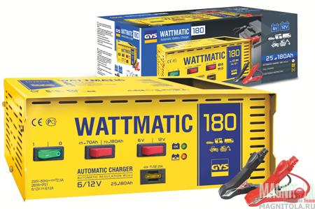Пуско-зарядное устройство для автомобиля GYS Wattmatic 180