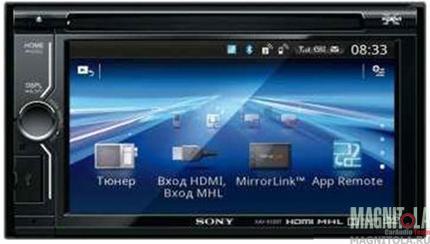 2DIN мультимедийный центр с поддержкой Bluetooth Sony XAV-612BT